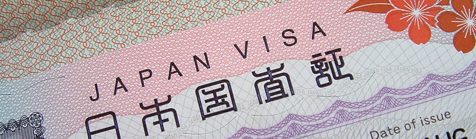 Visa facilitation service for customers visit japan to buy vehicles jazmak motors coltd provides business invitation letters and visa guarantee for our customers who intend to visit japan and inspect vehicles physically stopboris Image collections